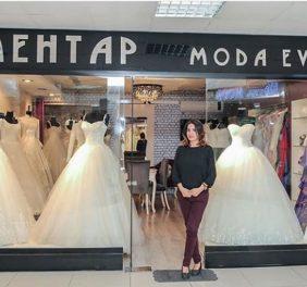 Mehtap Gelinlik Ankara
